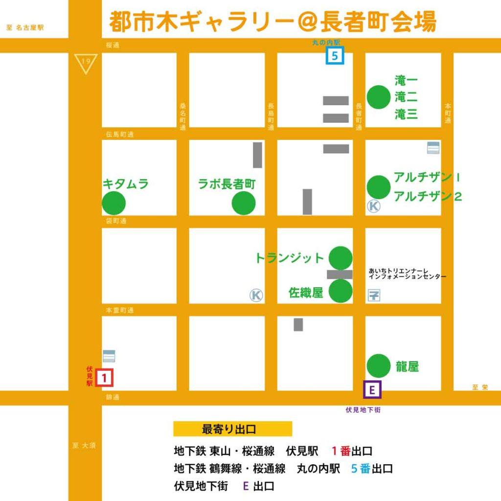 ギャラリーmap